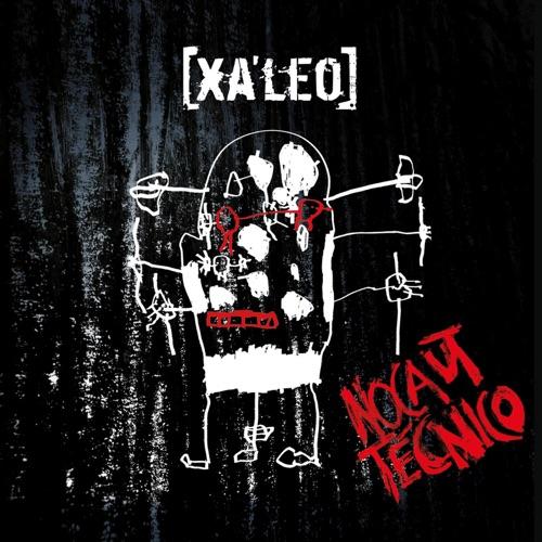 Xaleo - Nocaut Tecnico - Album - 2019